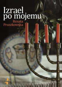 Izrael po mojemu - Renata Pruszkowska